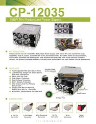iStarUSA CP-12035 Leaflet