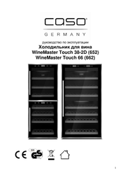 Caso WineMaster Touch 66 User Manual