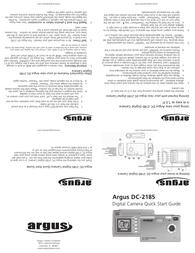 Argus dc-2185 Quick Setup Guide