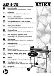 ATIKA asp 5-ug User Manual