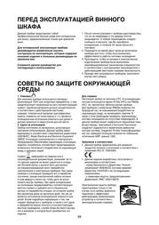 Bauknecht WLE 1015 User Manual