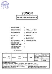 SUNON CY 201 DP201A Data Sheet