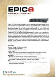 Proware EP-2123JD-S3S3 Leaflet