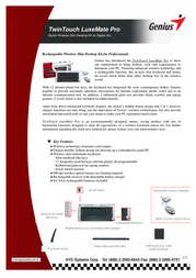 Genius TwinTouch LuxeMate Pro 31340114101 Leaflet