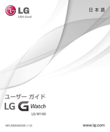 LG LG G Watch R W110 Manuale Utente