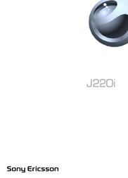 Vodafone Prepay Packet Sony-Ericsson J220i 3003180 User Manual