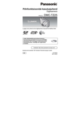 Panasonic DMC-TZ25 Operating Guide