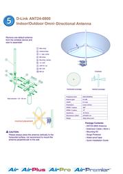 D-Link Omni-directional Outdoor Antenna ANT24-0800 Leaflet