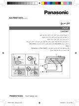 Panasonic KX-PRW110FX Operating Guide