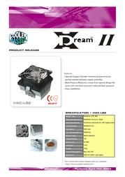 Cooler Master XDream II (HAC-L82) HAC-L82-U1 Leaflet