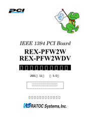 RATOC Systems REX-PFW2W User Manual