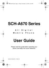 Samsung SCH a670 User Manual