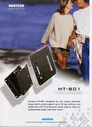 Hontech HT-B01 Leaflet