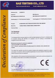 Multibrackets M Universal Wallmount Silver 7 350 022 730 052 Leaflet