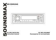 Soundmax SM-CDM1040 User Manual