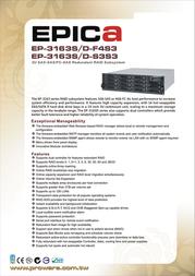 Proware EP-3163D-S3S3 Leaflet