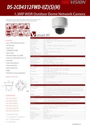Hikvision Digital Technology DS-2CD4312FWD-IZS Leaflet