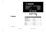 Zojirushi ET-XAC20 User Manual