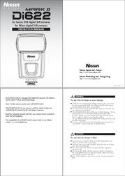 Nissin MARK II DI622 User Manual