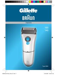 Gillette netlink h340 User Manual