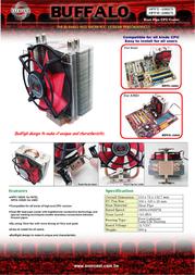 EverCool HPFI-10025EA HPFI-10025EA BUFFALO Leaflet