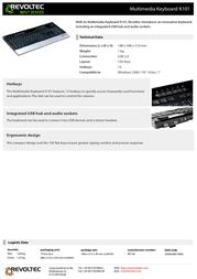 Revoltec Multimedia Keyboard K101 RE140 Leaflet