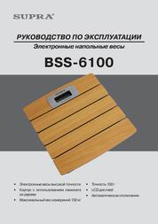 Supra BSS-6100 User Manual