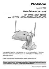 Panasonic Kx Tda200 User Manual Page 1 Of 74 Manualsbrain Com