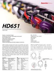 Superlux HD651 HD651W Leaflet