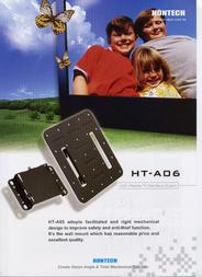 Hontech HT-A06 Leaflet