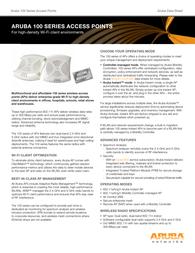 Aruba AP-105 Specification Guide