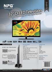 NPG NLD-3236HHB 30E37TVNLD3236HH Leaflet