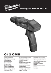 Milwaukee C12 CMH-0 Digital-Multimeter, DMM, 4933 416979 User Manual