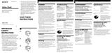 Справочник Пользователя