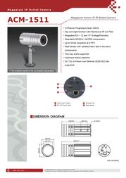 ACTi ACM-1511 Leaflet