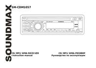 Soundmax SM-CDM1057 User Manual