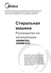 Midea ABWM 610 G2 Glory 02 User Manual