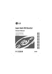 Goldstar GH20 Owner's Manual