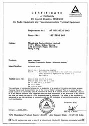 Bluetrek bizz Supplementary Manual