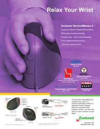 Evoluent vm2-lsb Brochure
