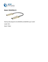 Amer Networks SS3GR50I-C1 전단