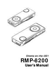 RoyalTek RMP-8200 User Manual