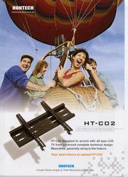 Hontech HT-C02 Leaflet