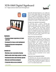 Iadea XDS-1068 Leaflet