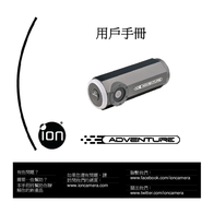 iON Adventure 1008 Data Sheet