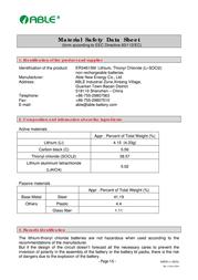 Ultralife ER34615M, D Size 14500mAh Lithium Battery Cell 3.6V ER34615M Data Sheet