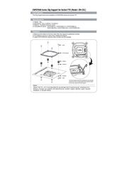 Zalman ZM-CS1 Leaflet