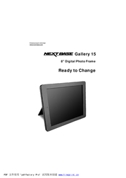NextBase Gallery 15 User Manual