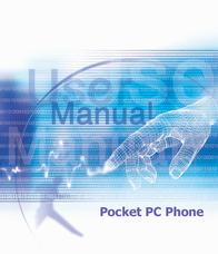 i-mate PDA2K EVDO User Manual