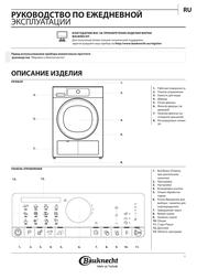 Bauknecht TK Platinum 882 E User Manual